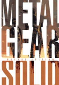 Metal Gear Solid (Deluxe)