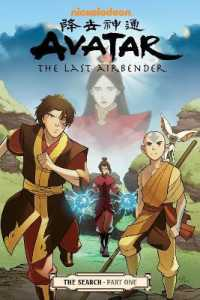 Avatar: the Last Airbender 1 : The Search (Avatar: the Last Airbender)