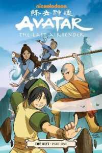 Avatar: the Last Airbender: the Rift 1 (Avatar: the Last Airbender: the Rift)
