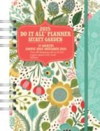 Secret Garden Do It All Planner (EGMT)
