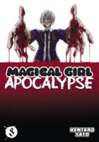Magical Girl Apocalypse 8 (Magical Girl Apocalypse)