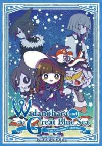 Wadanohara and the Great Blue Sea : Omnibus Edition (Wadanohara and the Great Blue Sea)