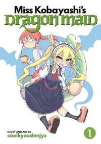 Miss Kobayashi's Dragon Maid 1 (Miss Kobayashi's Dragon Maid)