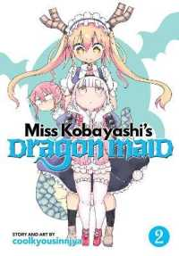 Miss Kobayashi's Dragon Maid 2 (Miss Kobayashi's Dragon Maid) (TRA)