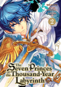 The Seven Princes of the Thousand-Year Labyrinth 2 (The Seven Princes of the Thousand Year Labyrinth)