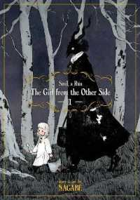 The Girl from the Other Side Siuil, a Run 1 (The Girl from the Other Side: Siuil, a Run)