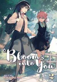Bloom into You 2 (Bloom into You)