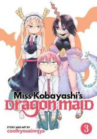 Miss Kobayashi's Dragon Maid 3 (Miss Kobayashi's Dragon Maid)