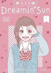 Dreamin' Sun 1 (Dreamin' Sun)