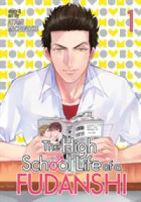 The High School Life of a Fudanshi 1 (High School Life of a Fudanshi)