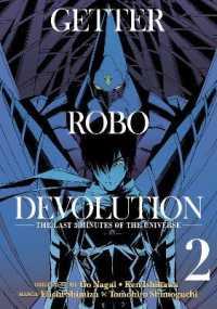 Getter Robo Devolution 2 : The Last 3 Minutes of the Universe (Getter Robo Devolution)