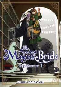 The Ancient Magus' Bride Supplement 1 (Ancient Magus' Bride)