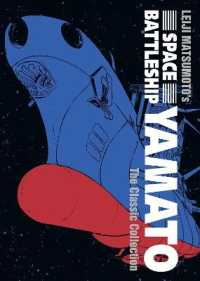 Space Battleship Yamato : The Classic Collection (TRA)