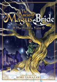 The Golden Yarn (Ancient Magus' Bride)