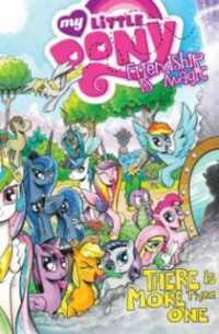 My Little Pony: Friendship Is Magic 5 (My Little Pony)