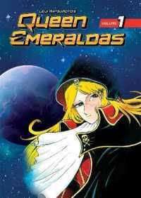 Queen Emeraldas 1 (Queen Emeraldas)