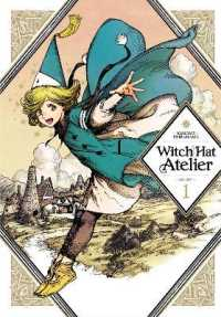 Witch Hat Atelier 1 (Witch Hat Atelier) (TRA)