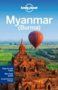 Lonely Planet Myanmar (Burma) (Lonely Planet Myanmar (Burma)) (12TH)