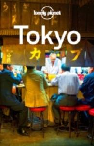 Lonely Planet Tokyo (Lonely Planet Tokyo) (10TH)