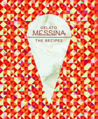 Gelato Messina : The Recipes