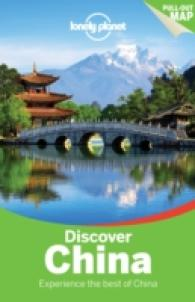 Lonely Planet Discover China (Lonely Planet Discover China) (3 FOL PAP/)