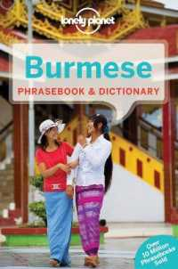 Lonely Planet Burmese Phrasebook & Dictionary (Lonely Planet. Burmese Phrasebook) (5 BLG)