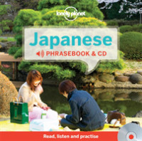 Lonely Planet Japanese Phrasebook (Lonely Planet Phrasebooks) (3 BOX PCK)