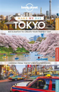 Lonely Planet Make My Day Tokyo (Lonely Planet Make My Day Tokyo) (SPI)