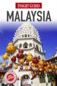 Malaysia (Insight Guides Malaysia) (19TH)
