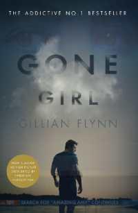 Gone Girl -- Paperback