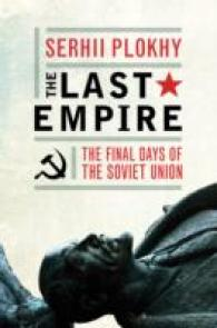 Last Empire : The Final Days of the Soviet Union -- Hardback