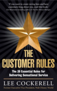 Customer Rules -- Paperback