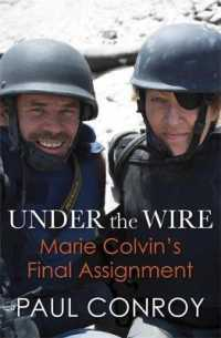 Under the Wire -- Paperback (English Language Edition)