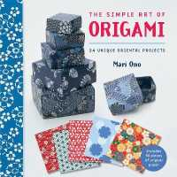 The Simple Art of Origami : 24 Unique Oriental Projects (PAP/UNBND)