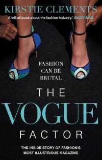 Vogue Factor -- Paperback