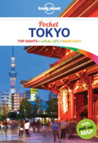 Lonely Planet Pocket Tokyo (Lonely Planet Pocket Guides) (6 POC FOL)