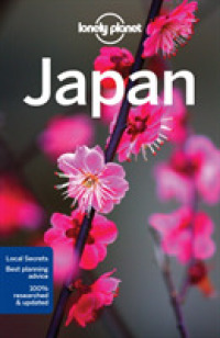 Lonely Planet Japan (Lonely Planet Japan) (15 FOL PAP)