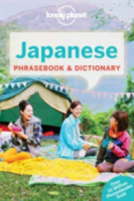 Lonely Planet Japanese Phrasebook & Dictionary (Lonely Planet. Japanese Phrasebook) (8 BLG)