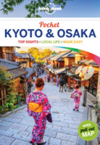 Lonely Planet Pocket Kyoto & Osaka (Lonely Planet Pocket Guides)