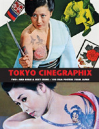 Tokyo Cinegraphix Two : Bad Girls & Sexy Crime: 100 Film Posters from Japan (Tokyo Cinegraphix)