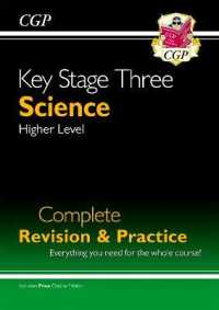 Ks3 Science Complete Revision & Practice -- Paperback