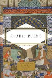 Arabic Poems -- Hardback
