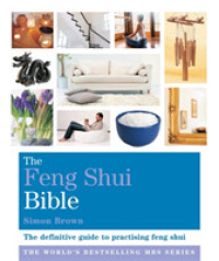 Feng Shui Bible : Godsfield Bibles (The Godsfield Bible Series) -- Paperback