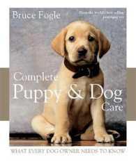 Complete Dog Care -- Hardback