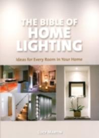 Bible of Home Lighting -- Hardback