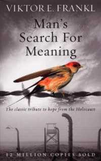Mans Search for Meaning -- Paperback