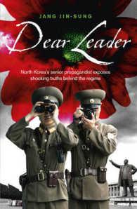 Dear Leader -- Paperback