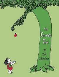 Giving Tree -- Hardback