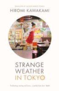 Strange Weather in Tokyo -- Paperback