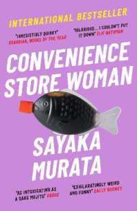 Convenience Store Woman -- Paperback / softback
